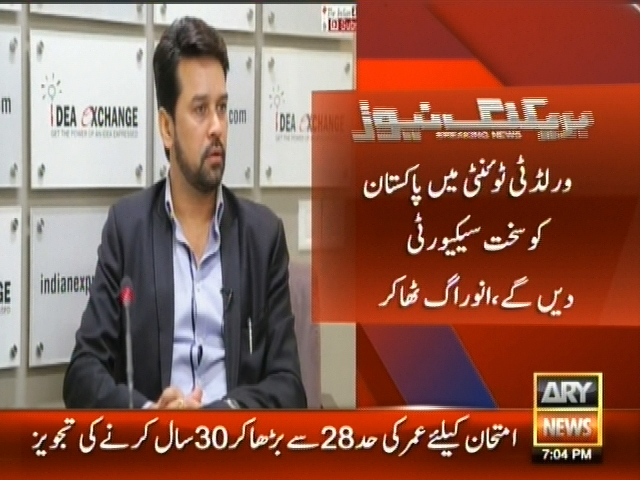 Anurag Thakur– Breaking News – Geo