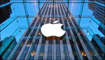 Apple Data Deny Court Order