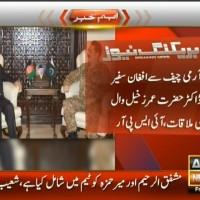 Army Chief and Afghanistan Ambassador– Breaking News – Geo