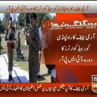 Army chief Corps Headquarters Visits– Breaking News – Geo