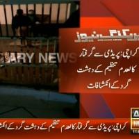 Arrested Terrorist Revelations– Breaking News – Geo