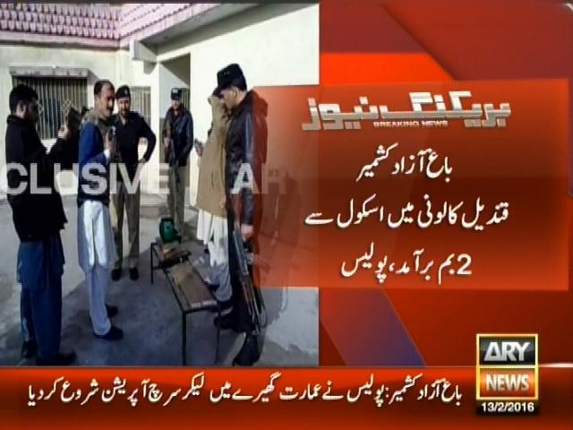 Azad Kashmir – Breaking News – Geo