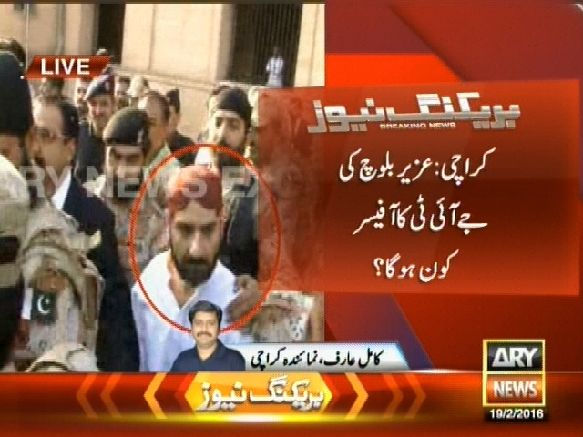 Uzair Baloch – Breaking News – Geo