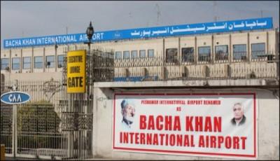 Bacha Khan Airport