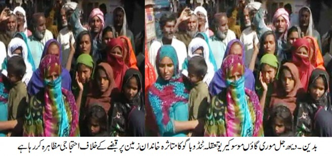 Badin  Affected families Protest