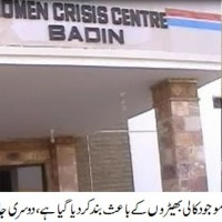Badin Women Crises Center
