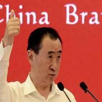 Beijing Billionaire People