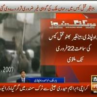 Benazir Bhutto case – Breaking News – Geo