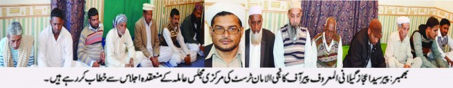Bhimber News