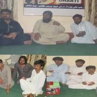 Bhit Shah Press Club Condolence Meeting