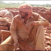 Bhutta Workers