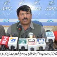 Chaudhry Asghar Ali