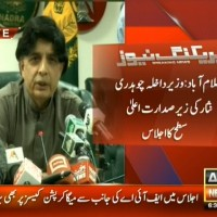 Chaudhry Nisar Ali Khan– Breaking News – Geo