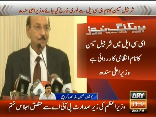 Chief Minister Sindh– Breaking News – Geo