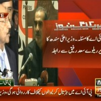 Chief Minister Sindh– Breaking News – Geo