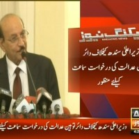 Chief Minister Sindh,Application Approved– Breaking News – Geo