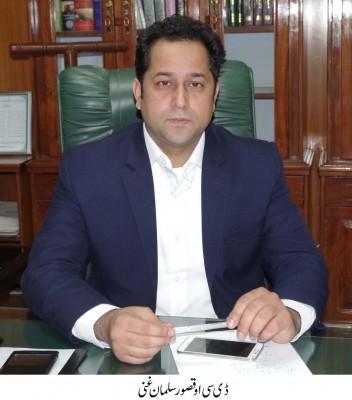 DCO Kasur Salman Ghani