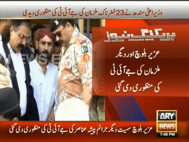 Dangerous Criminals JIT Approval– Breaking News – Geo