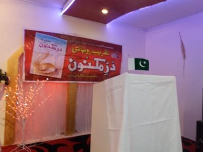Daremaknon Launching Ceremony