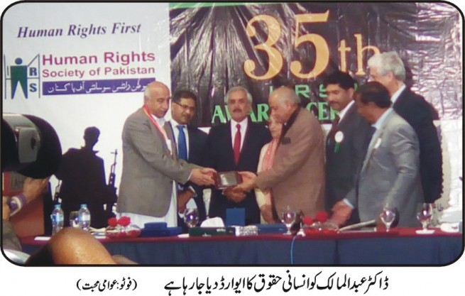 Dr Abdil Malik Recieved Award