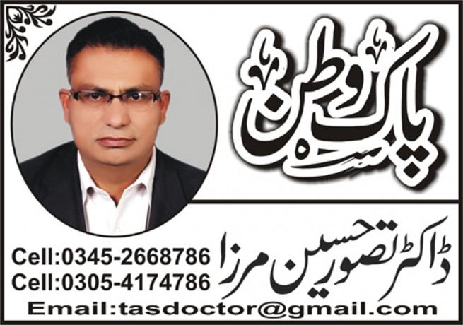 Dr Tasawar Husain Mirza