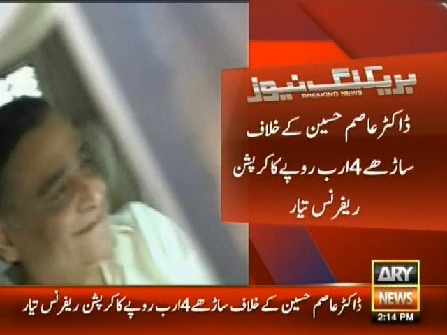 Dr. Asim Hussain,Corruption Reference– Breaking News – Geo