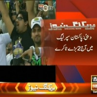 Dubai – Breaking News – Geo
