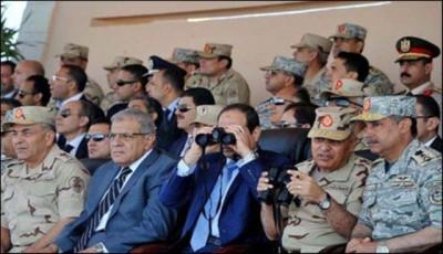 Egypt Ready