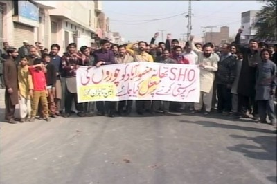 Faisalabad Protest