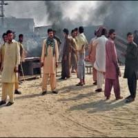 Faisalabad Protest