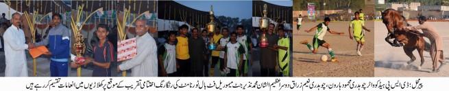 Football Tournament, Closing Ceremony