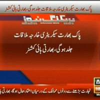 Foreign Secretary Meeting– Breaking News – Geo