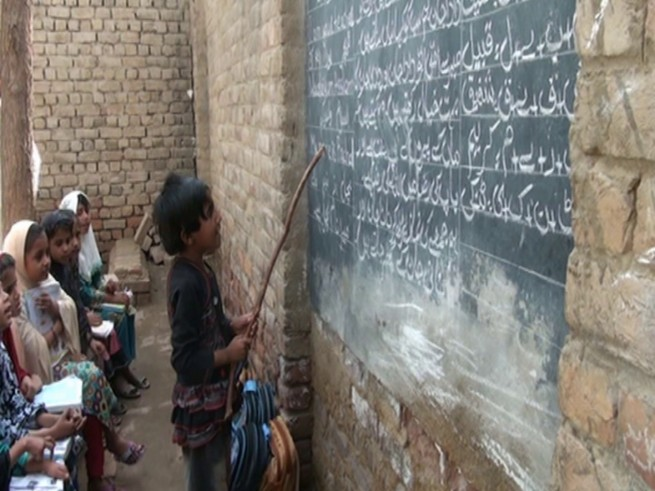 Government Primary Yaqoob Shaheed Bhit Shah School
