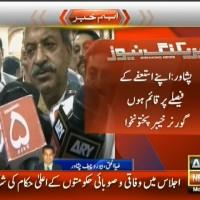 Governor Khyber Pakhtunkhwa– Breaking News – Geo