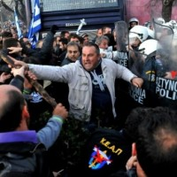 Greece Farmers Protest