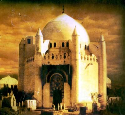 Hazrat Fatima Bint e  Asad Shrine