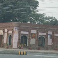 Iqbal Museum
