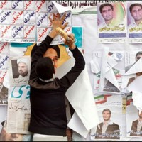 Iran Election