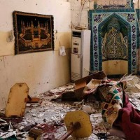 Iraq Mosque Suicide Bombing