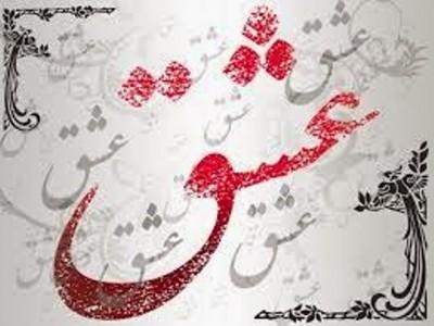 Ishaq