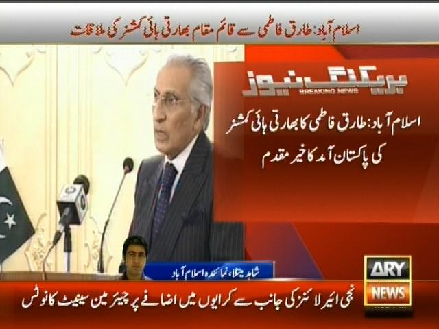 Islamabad Tariq Fatmi– Breaking News – Geo