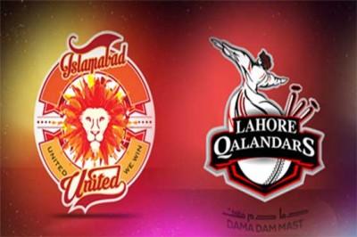 Islamabad United and Lahore Qalandar