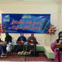 Jamaat e Islami Circle Women