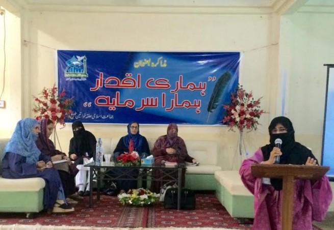 Jamaat e Islami Circle Women