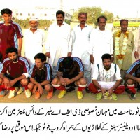 KARACHI FOOTBALL TOURNAMENT