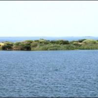 Kainjher Lake