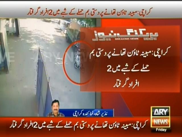 Karachi Arrest– Breaking News – Geo