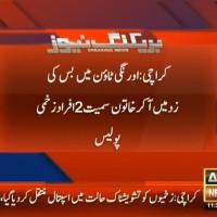 Karachi Bus Accident– Breaking News – Geo