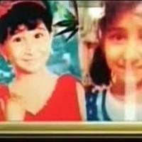 Karachi Girl raped Pakiza