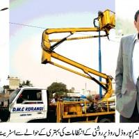 Karachi Korangi Shah Faisal Zone